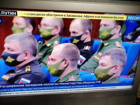 Участники заседания Коллегии Минобороны использовали фирменные защитные маски