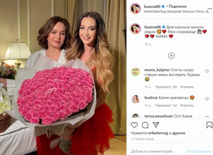 Бузова показала фото с моложавой мамой