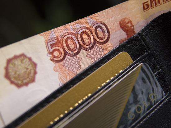 80977b451cb946c663a0dbe0fb2b42d5 - Родители посоветовали, как получить выплату 5000 на детей