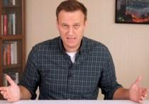 """Центр общественных связей ФСБ РФ опубликовал официальное заявление, в котором говорится, что силовики проведут проверку размещенного оппозиционером Алексеем Навальным """"расследования"""" о его отравлении"""