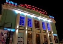 Главный кинотеатр Магадана продает выгодные абонементы на киносеансы