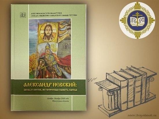 Статьи специалистов из Серпухова вошли в областной сборник материалов