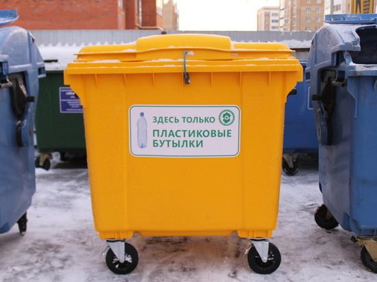 В Чебоксарах появились специальные контейнеры для сбора пластиковых бутылок