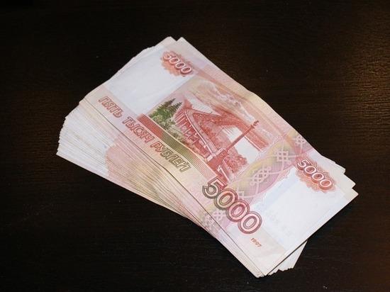 Жительницу Городца обманули почти на 430 тысяч рублей