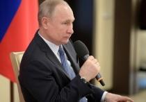 Путин подписал закон о пожизненном сенаторстве экс-президента