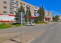 Тверской проспект Корыткова появился в онлайн-картах и навигаторах