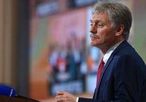 Дмитрий Песков прокомментировал публикацию США нового списка российских компаний, к которым будут применены экономические санкции из-за сотрудничества с военными