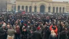 Центр Еревана заполонили протестующие: тысячи людей против Пашиняна
