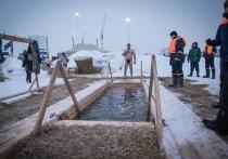В МЧС сделали важное заявление о Крещенских купаниях в Новосибирске