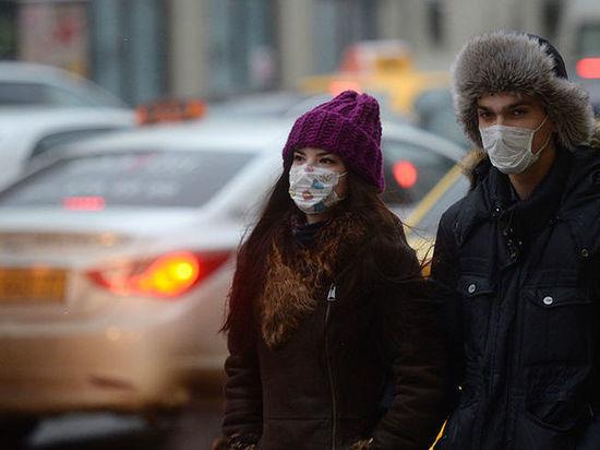 Основная мера защиты - маска