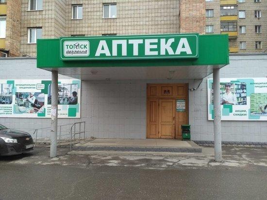 Томские депутаты-единороссы снова выдвинули идею приватизации УМП «Томскфармация»
