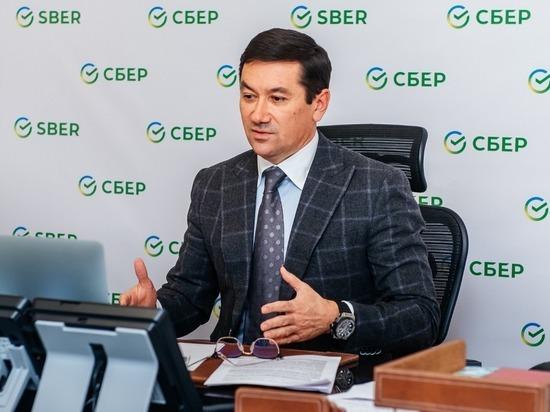 Подведены предварительные итоги работы банка на Юге России и Северном Кавказе в 2020-ом