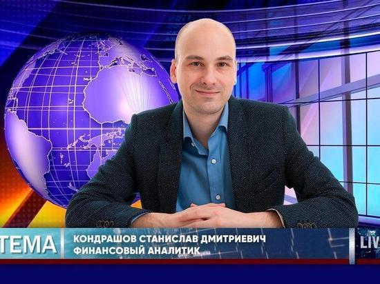 Кондрашов Станислав Дмитриевич: как путешествовать по миру и вести бизнес удаленно