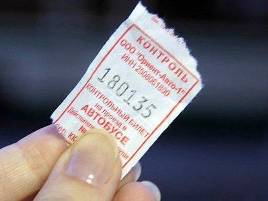 В Ярославской области подорожают пригородные билеты