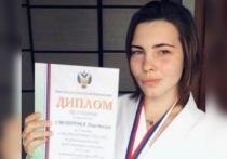 Рязанка выиграла «бронзу» Чемпионата России по рукопашному бою