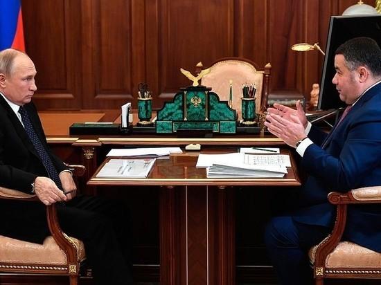 Владимир Путин провел встречу с губернатором Тверской области