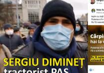 Что вырастет на газоне, распаханном протестующими в центре Кишинева