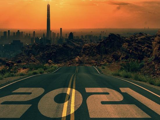 Глоба: Чего ждать знакам Зодиака в 2021 году