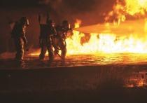 Ночью в Комсомольске-на-Амуре горел НПЗ
