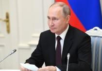Президент Владимир Путин подписал указ об увеличении уставного капитала в компании Первого канала