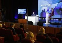 22 декабря прошла традиционная отчетная пресс-конференция губернатора Кузбасса Сергея Цивилева «800 дней