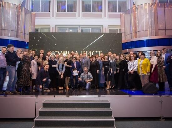 Сургутский район славится делами и событиями