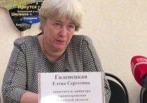 Ушла в отставку замминистра здравоохранения Иркутской области Елена Голенецкая