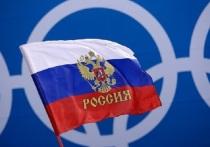 «Россия поймана с поличным, а получила минимальное наказание»
