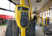 С нового года подорожает проезд в общественном транспорте в Подмосковье