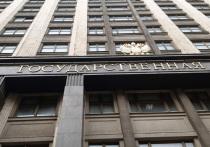 Путин поддержал идею переезда Госдумы в новые здания