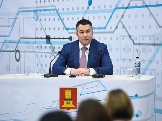 Годом ранее: о чём Игорь Руденя говорил на большой пресс-конференции 2019