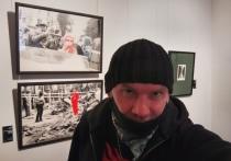 В Кирове выставлены работы немецкого художника и эко-активиста