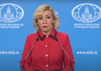 Россия призвала ЕС отказаться от двойных стандартов в Молдове