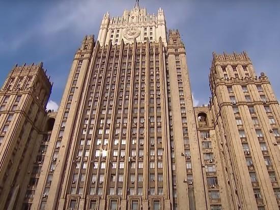 СМИ: из здания МИД России украли $1 млн