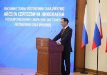 Уровня цифровизации 2024 года в Якутии смогли достичь уже в 2020-м