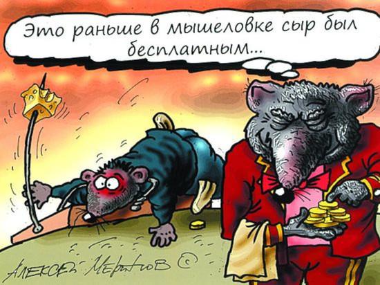 29-летний чебоксарец перевел 400 тысяч рублей на 24 незнакомых счета