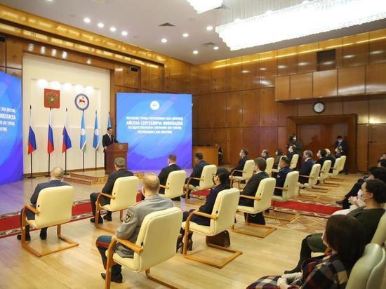 Ил Дархан призвал повышать роль науки в развитии Якутии
