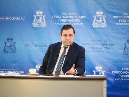 Что произошло на итоговой встрече смоленского губернатора и журналистов