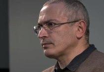 Ходорковский «извинился» перед Чубайсом и рассказал о «взятке»