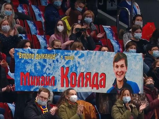 В Челябинске стартовал чемпионат России по фигурному катанию
