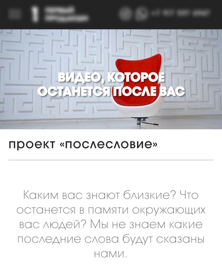 Загробный мир объявил «черную пятницу»: россиянам предложили акцию на смерть