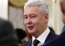Собянин объявил 31 декабря выходным днем