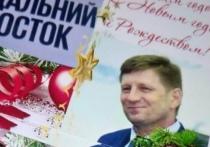 В Хабаровском крае продают Фургала: бизнес организовал комсомольчанин