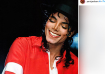 Продано скандальное поместье Майкла Джексона
