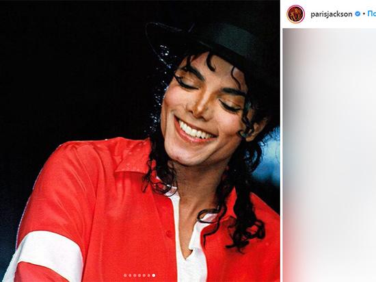 Поместье Майкла Джексона «Неверленд» продали за $22 млн.