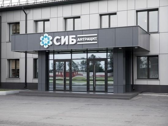 Препаратами для лечения COVID-19 обеспечил сотрудников «Сибантрацит»