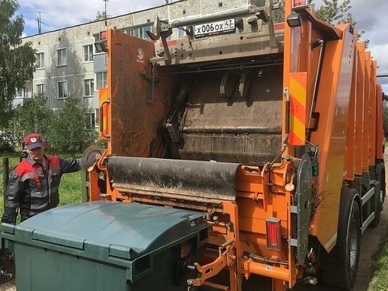 С 1 января в Кировской области снизится плата за мусор