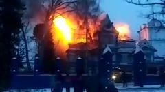 В Ленобласти сгорела деревянная усадьба, построенная в позапрошлом веке