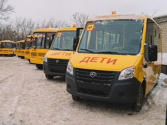 Кировский парк школьных автобусов пополнился 30 новыми авто