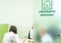 Сбербанк вложит 1,6 млрд рублей в проекты